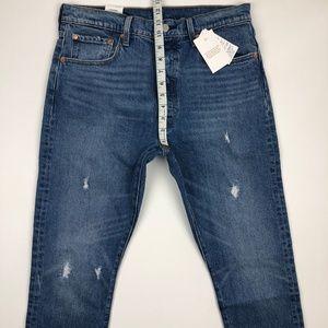 Levi's Jeans - NWT Levi's 501 Skinny Leg Jean
